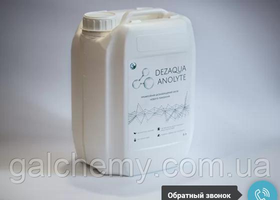 Засіб для дезінфекції та видалення запаху Дезаква-Аноліт 5л.