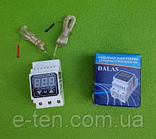Терморегулятор цифровой DALAS 40А (на DIN-рейку) c ДВУМЯ ДАТЧИКАМИ / ВОДА +5°С...+80°С / ВОЗДУХ +5°С...+40°С