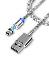 Магнітний кабель Lightning для Apple M3 Silver (4992)
