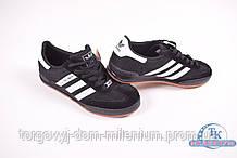 Кроссовки женские  тканевые Adidas K256-1 Размер:36