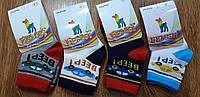 """Дитячі стрейчеві шкарпетки""""Бембі"""",Туреччина Машинка"""