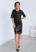 Черное платье из экокожи с нежным французским кружевом