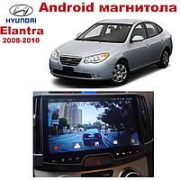 Штатная автомагнитола Hyundai Elantra 2008-2010 на Android с хорошей звуковой настройкой (М-ХЕл-9)