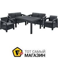 Стол с креслами и диваном пластик,полипропилен Keter Bahamas Fiesta серый