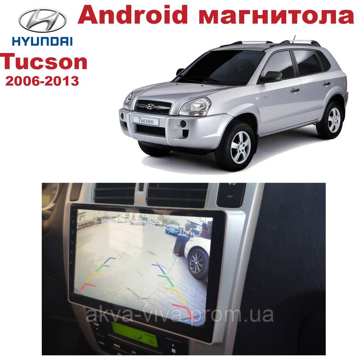 Штатная автомагнитола для Hyundai Tucson 2006-2013 на ANDROID 8.1 (М-ХТ-10)