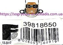 Датчик безпеки 85 град. Цельсія (ф.у, Італія) газових котлів Ferroli, артикул 39818650, к. з. 0872/5