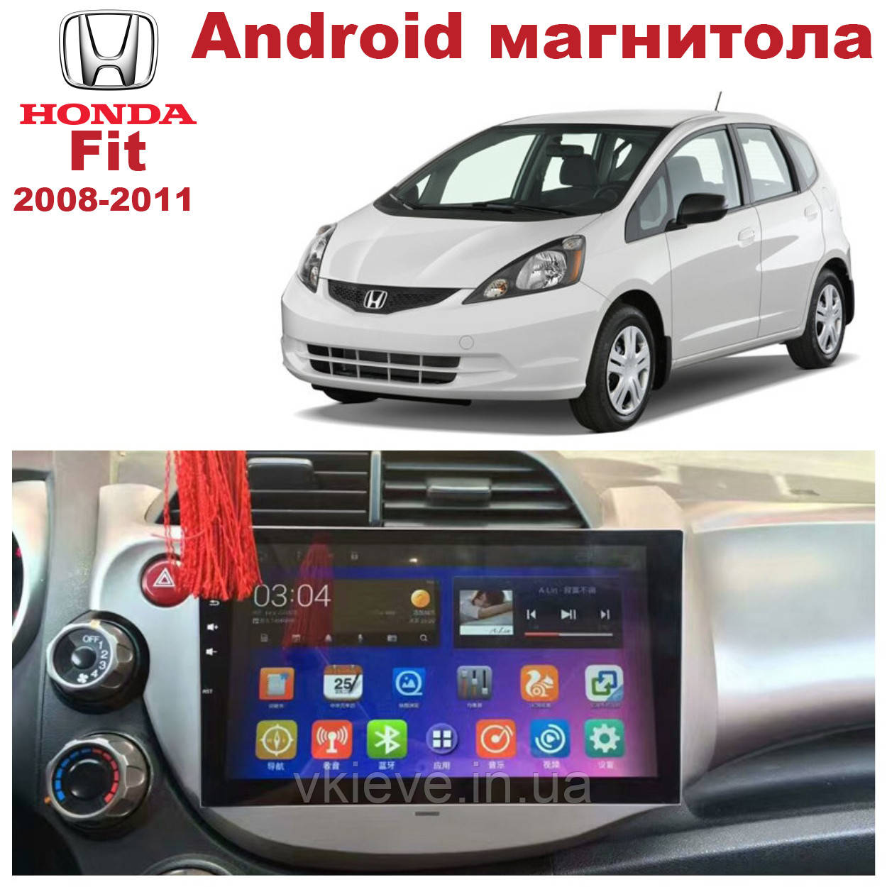 Штатная автомагнитола для Honda FIT 2008-2011 на ANDROID 8.1 (М-ХФт-10)
