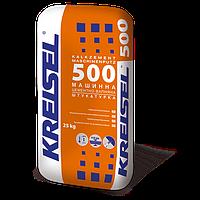 Вапняно-цементна гладка штукатурка Kreisel 500 (25 кг)