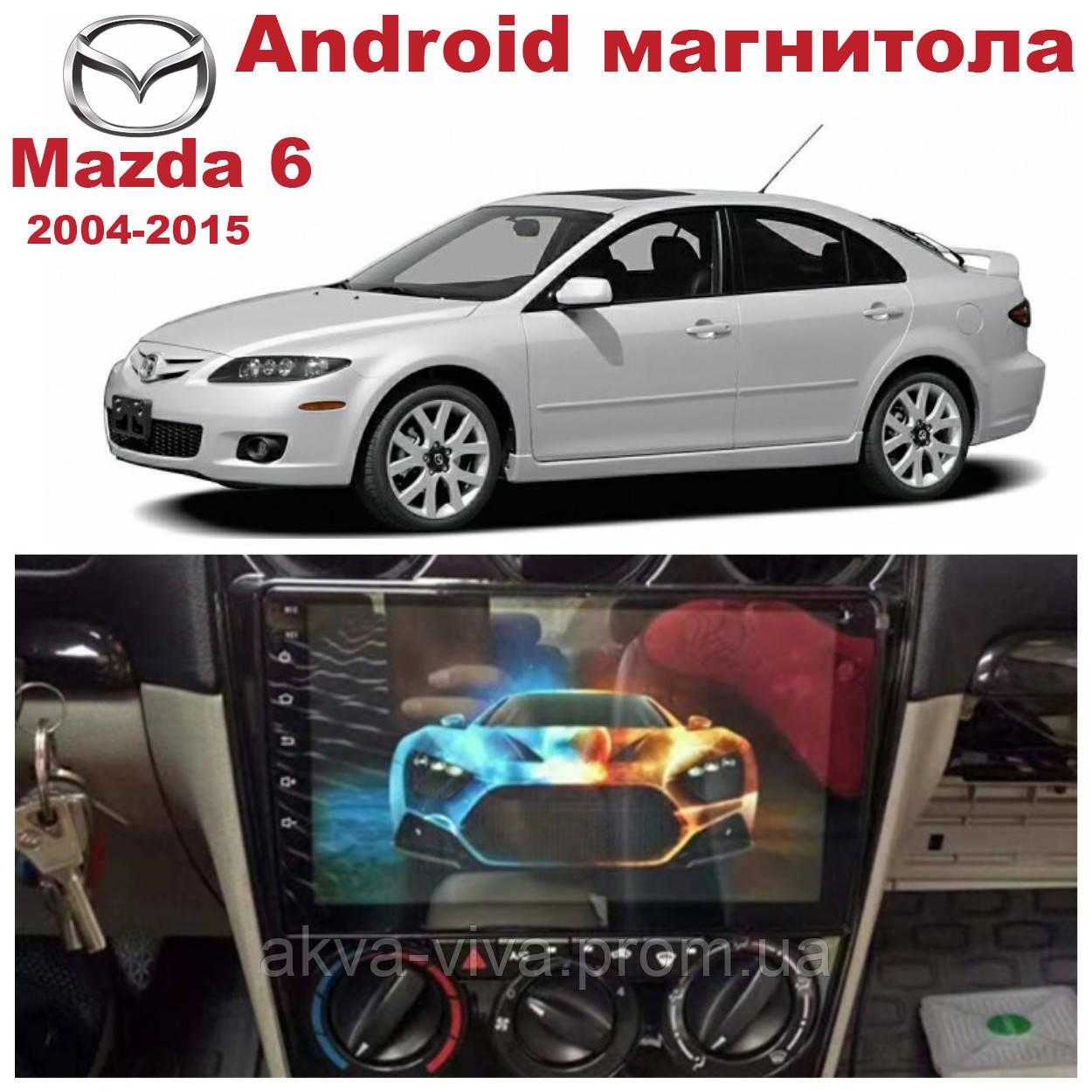 Штатна автомагнітола для Mazda 6 2004-2015 на ANDROID 8.1