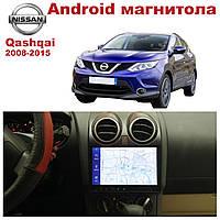 Штатная автомагнитола для Nissan Qashqai 2008-2015 на ANDROID 8.1