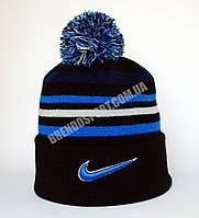 Шапка Nike с бубоном черно-синяя, двойная