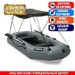 Тент для надувной гребной лодки Argo A-280. (Лодочный тент на лодку 2,80м);