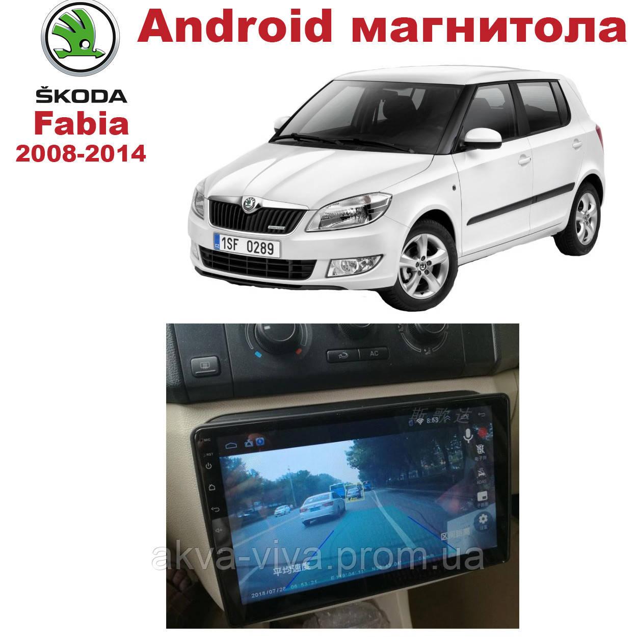 Штатная автомагнитола для Skoda Fabia 2008-2014 на ANDROID 8.1 (М-ШФ-10)
