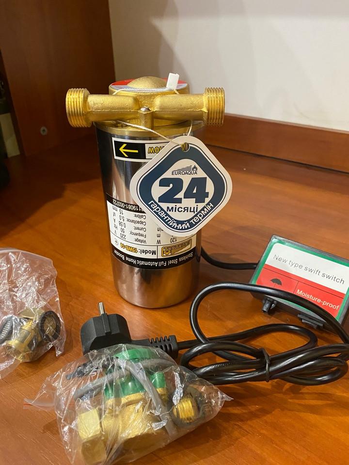 Насос для повышения давления в системе водоснабжения 15WB - 10 Euroaqua