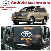 Штатная автомагнитола Toyota Land Cruiser Prado 2007-2015 на ANDROID 8.1 (М-ТЛк-10)