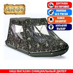 Палатка для надувной моторной лодки Argo AM-330. (Лодочная палатка на лодку 3,30м);
