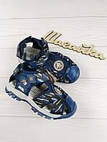 Боссоножки сандали 28,30, 31 (17,18, 18,8 см) на мальчика закрытые, фото 1