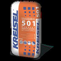 Вапняно-цементна штукатурка Kreisel 501 (25 кг)