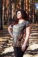 Женская туника большие размеры с 50 по 60 размер