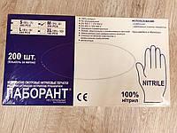 Перчатки разовые Нитриловые Чёрные 200 шт размер М