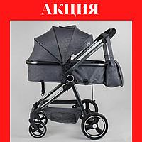 Детская коляска универсальная 2 в 1  Серая детская коляска Коляска люлька