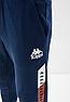 Мужские брюки Kappa, фото 4