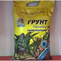 Грунт для растений универсальный с кокосом  5л.