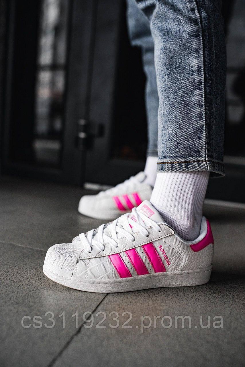 Женские кроссовки Adidas Superstar  White/Pink  (бело-розовые)