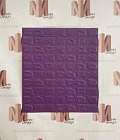 Декоративна стінова 3D панель самоклейка під цеглу фіолетова 77*70 см 7 мм NNDesign
