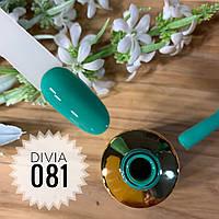Divia Гель-лак для нігтів Colour Di100 №081 (Світлий Смарагд)