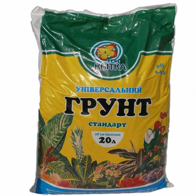 Грунт для растений универсальный 20л.
