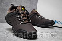 Кроссовки мужские 14686, Columbia Waterproof, коричневые, < 41 > р. 41-25,5см., фото 3