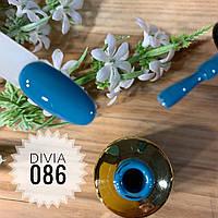 Divia Гель-лак для нігтів Colour Di100 №086 (Тихоокеанський Синій)