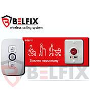 Кнопка вызова для маломобильных групп населения, Комплект BELFIX SET-HELP 1RE-MGN