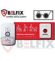 Тактильная Кнопка вызова для маломобильных групп населения, Комплект BELFIX SET-HELP 1REB-MGN