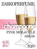 Парфюмерное масло (630) версия аромата Заркоперфюм PINK MOLéCULE 090.09 - 15 мл композит в роллоне