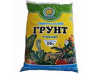 Грунт для растений универсальный 10л.