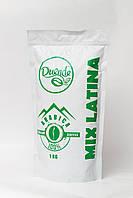 Кофе свежеобжареный зерновой Микс Латина 100% Арабика