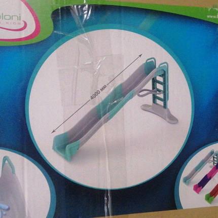 Горка 4 метра Долони для катания детей с водным эффектом  01450/4, фото 2