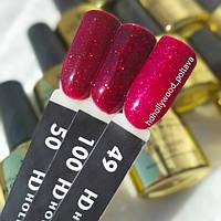 Гель лак 49 Красный Малиновый Блестка Шиммер Плотное Гель-лаки  HD Hollywood