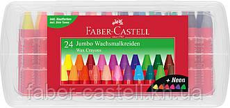 Мелки восковые Faber-Castell Jumbo Wax Crayon Triangula, трехгранные в пластиковом пенале 24 цвета, 120034