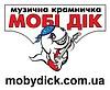 Магазин рок-атрибутики «Моби Дик»