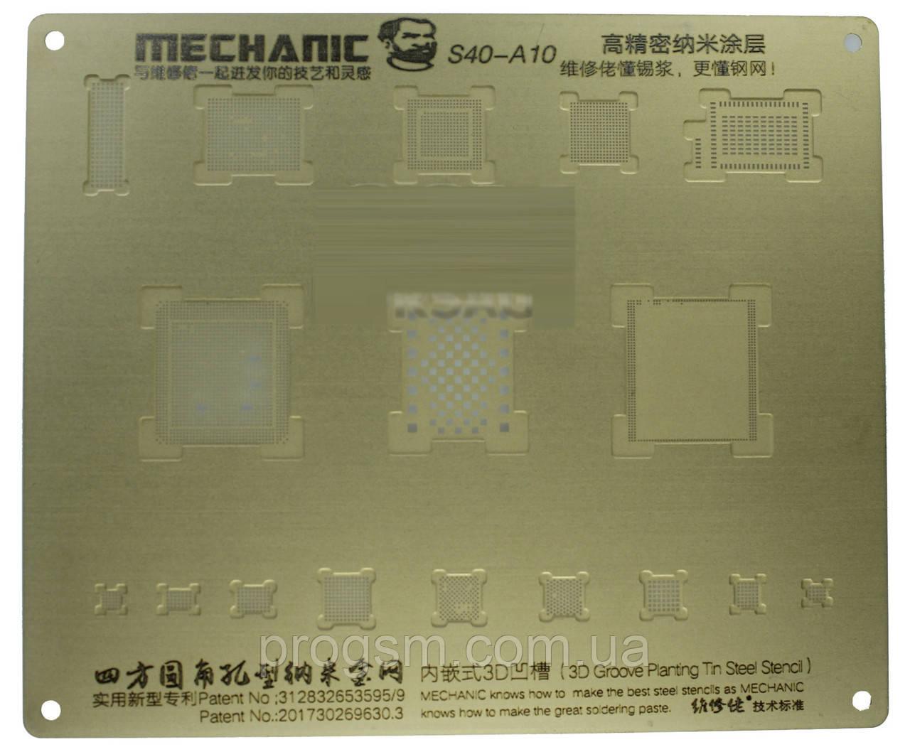 3D BGA-трафарет Mechanic A10 для iPhone 7 / iPhone 7 Plus