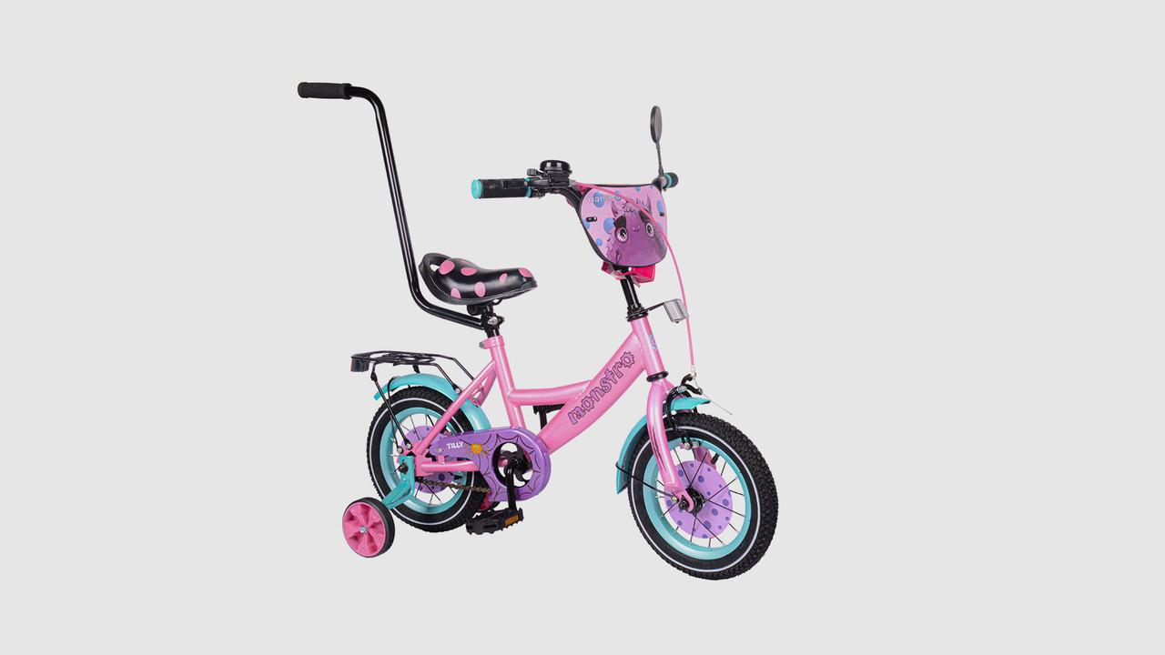 Велосипед TILLY Monstro T-21229-1-PINK. Звонок. Дополнительные колеса