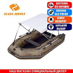 Тент для надувной моторной лодки Kolibri KM-450. (Лодочный тент на лодку 4,50м);