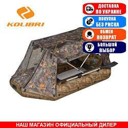 Палатка для надувной гребной лодки Kolibri K-240. (Лодочная палатка на лодку 2,40м);