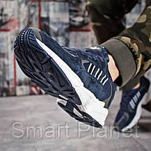 Кроссовки мужские 15933, Adidas Yung 1, темно-синие, < 43 44 45 46 > р. 43-27,5см., фото 3