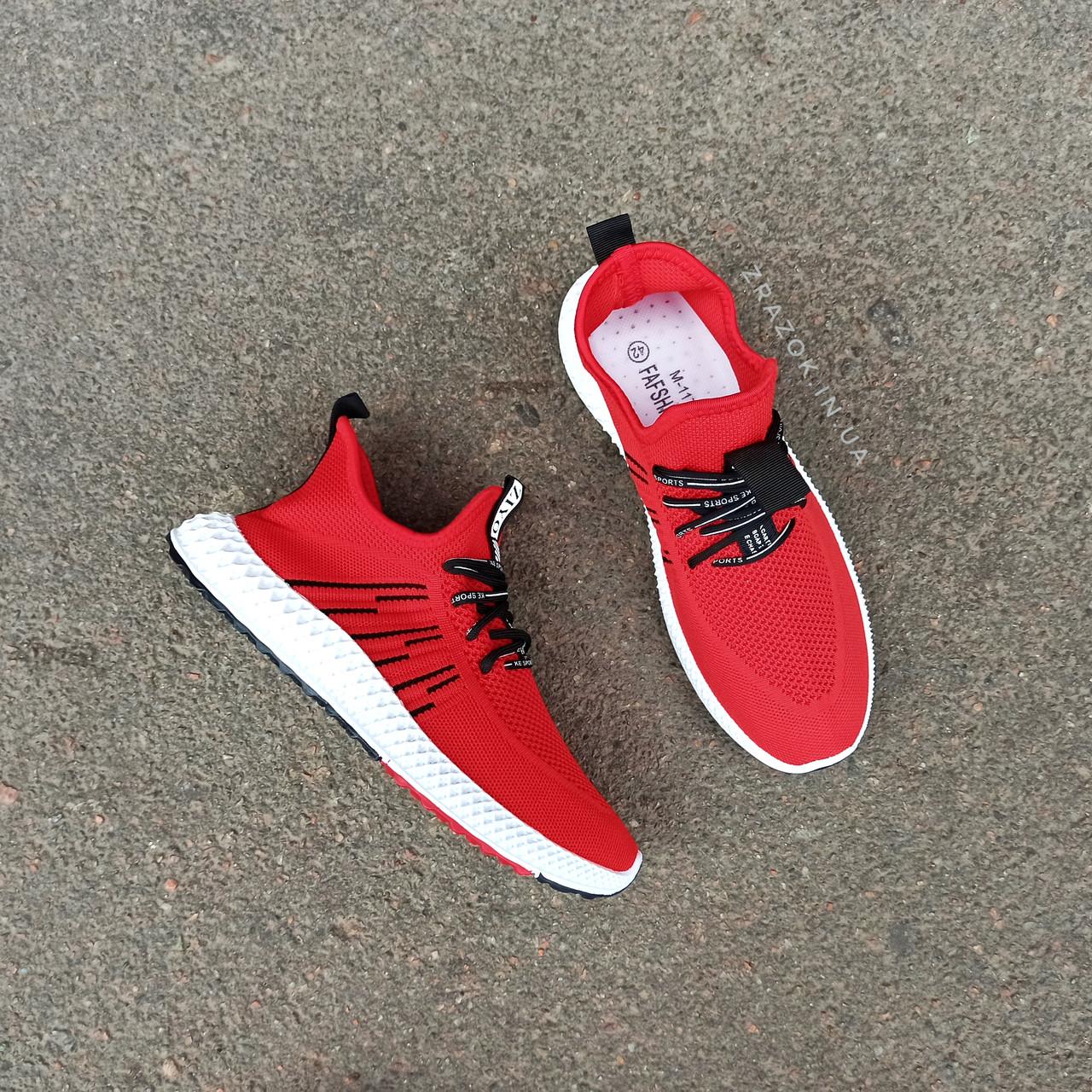 Червоні шкарпетки чоловічі кросівки в стилі Adidas yeezy boost v2 шкарпетки на підошві тканина текстиль сітка