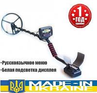 Новинка! Металлоискатель импульсный Клон пиавр/Clone PI-AVR меню на Русском языке Корпус Gainta