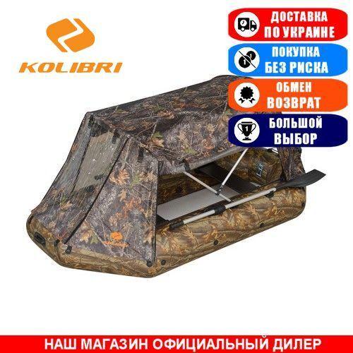 Палатка для надувной гребной лодки Kolibri K-270. (Лодочная палатка на лодку 2,70м);